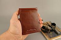 Зажим для денег (коричневая гладкая кожа)
