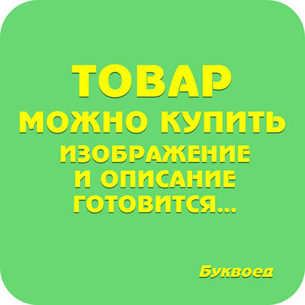 Зірка Пазл Мандруємо Україною +книжка, фото 2