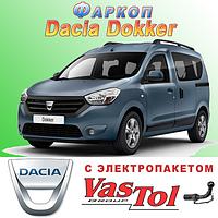 Фаркоп (прицепное) на Dacia Dokker (Дачия Докер), фото 1