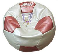 Бескаркасное Кресло мяч пуф WINX детская мягкая мебель