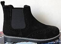 Стильные замшевые ботинки девочкам и мальчикам в стиле Mini Timberland челси мех