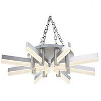 Люстра HOROZ LED EXCLUSIVE-40 40W 4000K серебряный