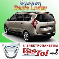 Фаркоп (прицепное) на Dacia Lodgy (Дачия Лоджи)