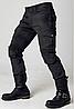 Защитные Мото штаны со сьемной защитой Komine