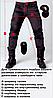 Защитные Мото штаны со сьемной защитой Komine, фото 4
