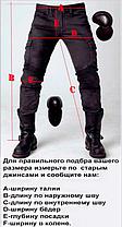 Мото штаны брюки джинсы с защитными вставками коленей и бёдер Komine оливковые, фото 3
