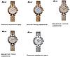 Женские наручные часы Miss Fox gold/gold (20621), фото 4