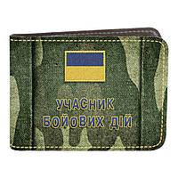 Обложка на удостоверение УБД 07 Флаг (эко-кожа)