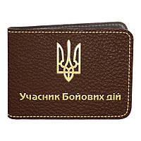 Обложка на удостоверение УБД 09 Коричневый (эко-кожа)