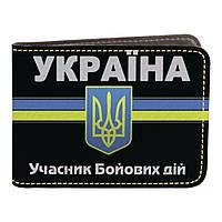Обложка на удостоверение УБД 10 Символика (эко-кожа)