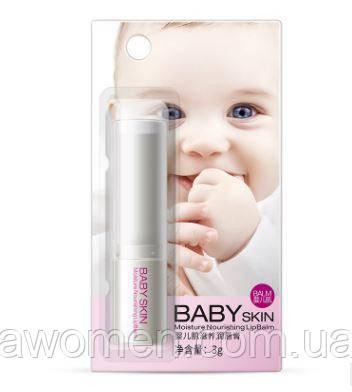 Бальзам для губ Baby Skin (увлажняющая)
