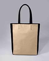 Женская бежевая сумка код 9-27