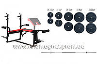 Скамья для жима Hop-Sport 1070 + Штанга 115 кг (жим лёжа)