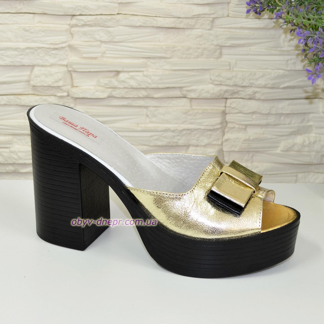 503de0ddd Сабо кожаные женские на устойчивом каблуке, цвет золото: продажа ...