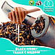 Ароматизатор TPA/TFA Black Honey Бархатистстый табак с темным медом  30 мл, фото 2