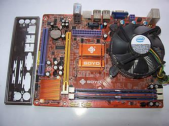 Комплект 4 ядра  4 Gb RAM /Intel Xeon E5410 Quad Core/ 4 Gb DDR3 RAM