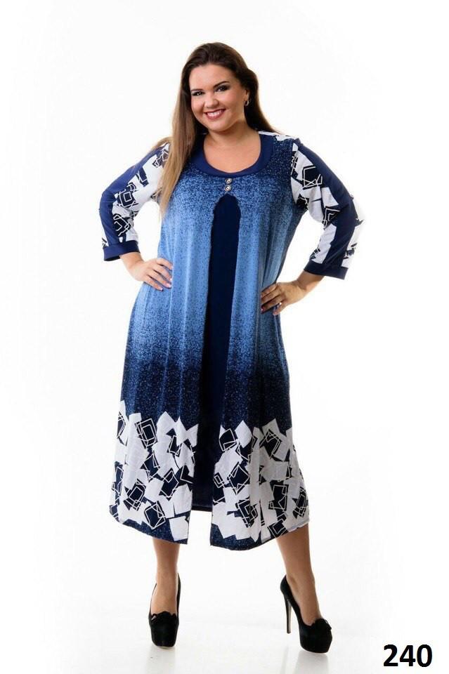 """Женское платье ткань """"масло"""" 56, 58, 62 размер"""