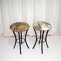 Металлический кухонный табурет, кофейный кожзам рисунок, фото 1