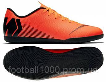 2fcb9bbf Футбольные бутсы Nike. Товары и услуги компании