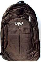 Туристические, универсальные, спортивные рюкзаки (черный)40*32