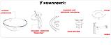 """Скляний умивальник 42см + змішувач """"водоспад"""" + комплект для монтажу з сифоном, фото 4"""