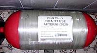 Баллон метановый металлопластиковый 65 л