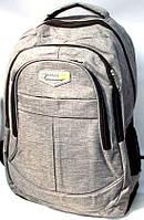 Туристические, универсальные, спортивные рюкзаки (серый)40*32