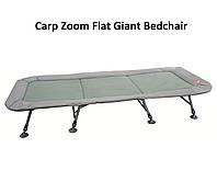 Кровать раскладушка Carp Zoom Flat Giant Bedchair, фото 1