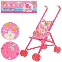 Коляска для Кукол Розовая Игрушечная Колясочка Пластик, M 0348 U/R, 006946
