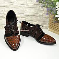 """Женские коричневые туфли на шнуровке, натуральная замша и кожа """"крокодил"""". 36 размер"""