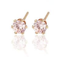 Позолоченные серьги гвоздики Sofique розового цвета 20145p