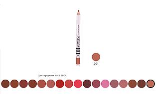 Контурный карандаш для губ Styler Lip Pencil №201