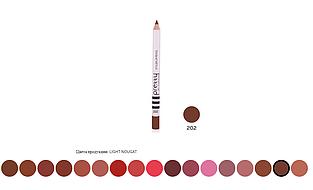 Контурный карандаш для губ Styler Lip Pencil №202