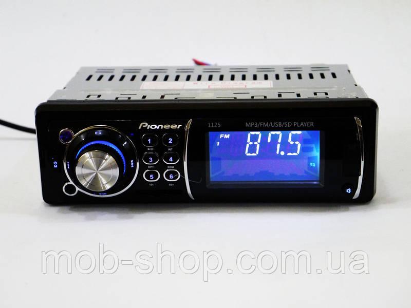 Автомагнитола Pioneer 1125 MP3+Usb+Sd+Fm+Aux+пульт (4x50W)