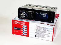Автомагнитола Pioneer 1125 MP3+Usb+Sd+Fm+Aux+пульт (4x50W), фото 5