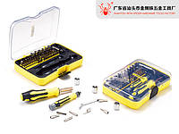 Профессиональный набор инструментов  Iron Spider 6092C 58 в 1