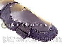 Мотозащита налокотники защитные ATPOX, фото 2
