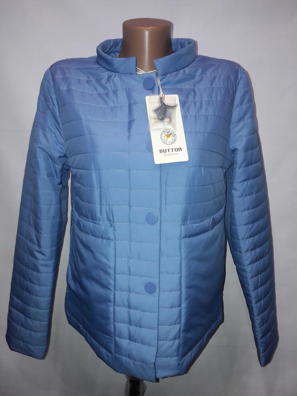 """""""Button"""", демисезонная куртка 58-562 голубой"""