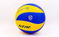 Мяч волейбольный STAR (PU, №5, 5 сл., клееный)