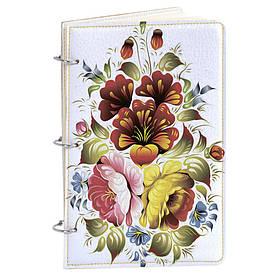 Блокнот Fisher Gifts Элегант А5 14 Петриковский роспись (эко-кожа)