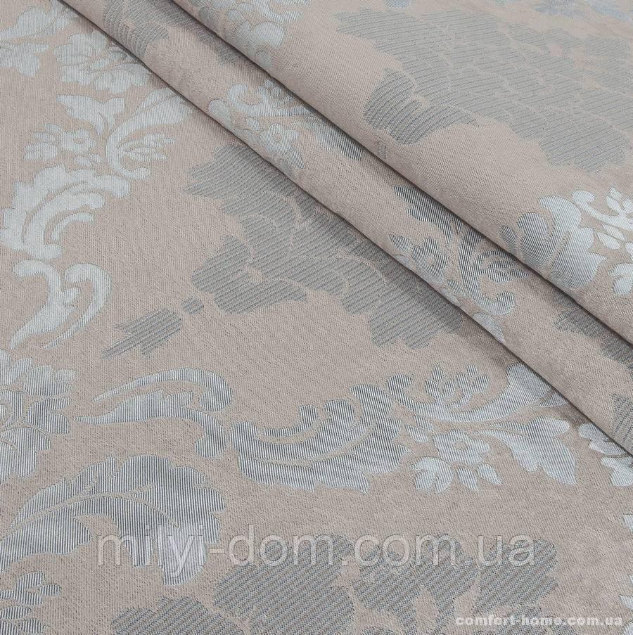 Комплект штор Dimout Venzel Gakkard Розовый Жемчуг, арт. MG-137939