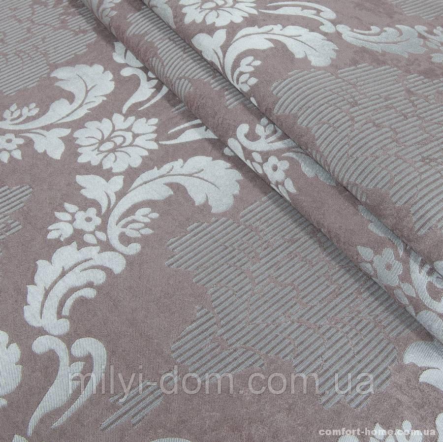 Комплект штор Dimout Venzel Gakkard Фрез-Серый, арт. MG-137941