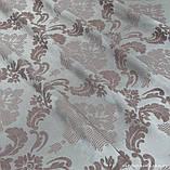 Комплект штор Dimout Venzel Gakkard Фрез-Серый, арт. MG-137941, фото 3