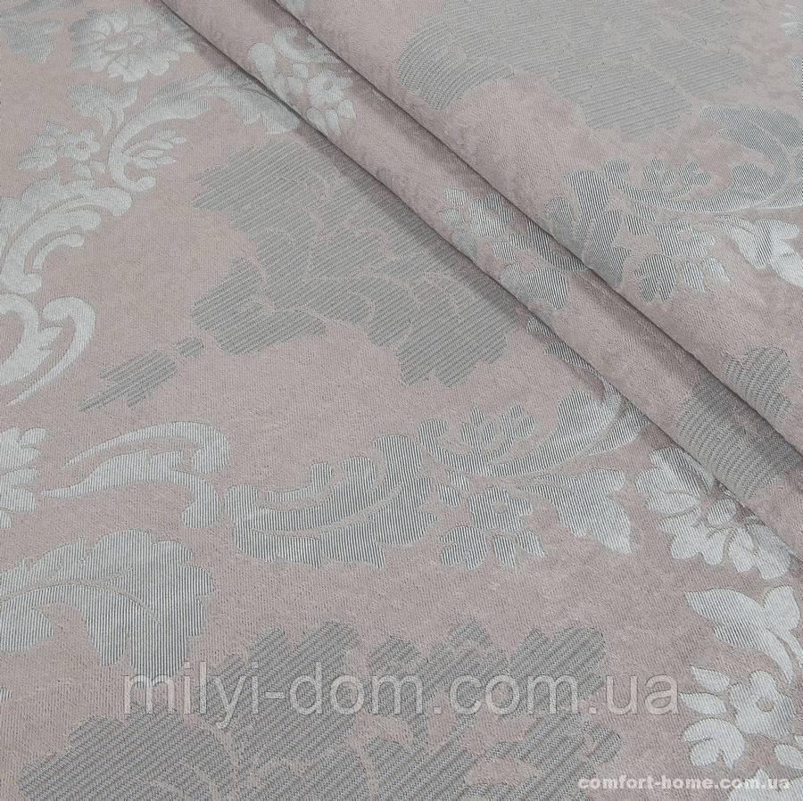 Комплект штор Dimout Venzel Gakkard Ледяной Розовый, арт. MG-137945