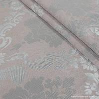 Комплект штор Dimout Venzel Gakkard Ледяной Розовый, арт. MG-137945, фото 1