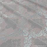 Комплект штор Dimout Venzel Gakkard Ледяной Розовый, арт. MG-137945, фото 2