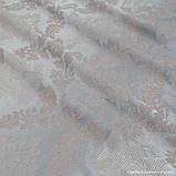 Комплект штор Dimout Venzel Gakkard Ледяной Розовый, арт. MG-137945, фото 3