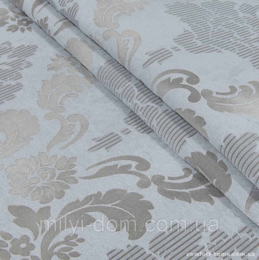 Комплект штор Dimout Venzel Gakkard Светло-серый, Темный Беж, арт. MG-137946