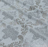 Комплект штор Dimout Venzel Gakkard Св.Песок-Темный Песок, арт. MG-137951, фото 2