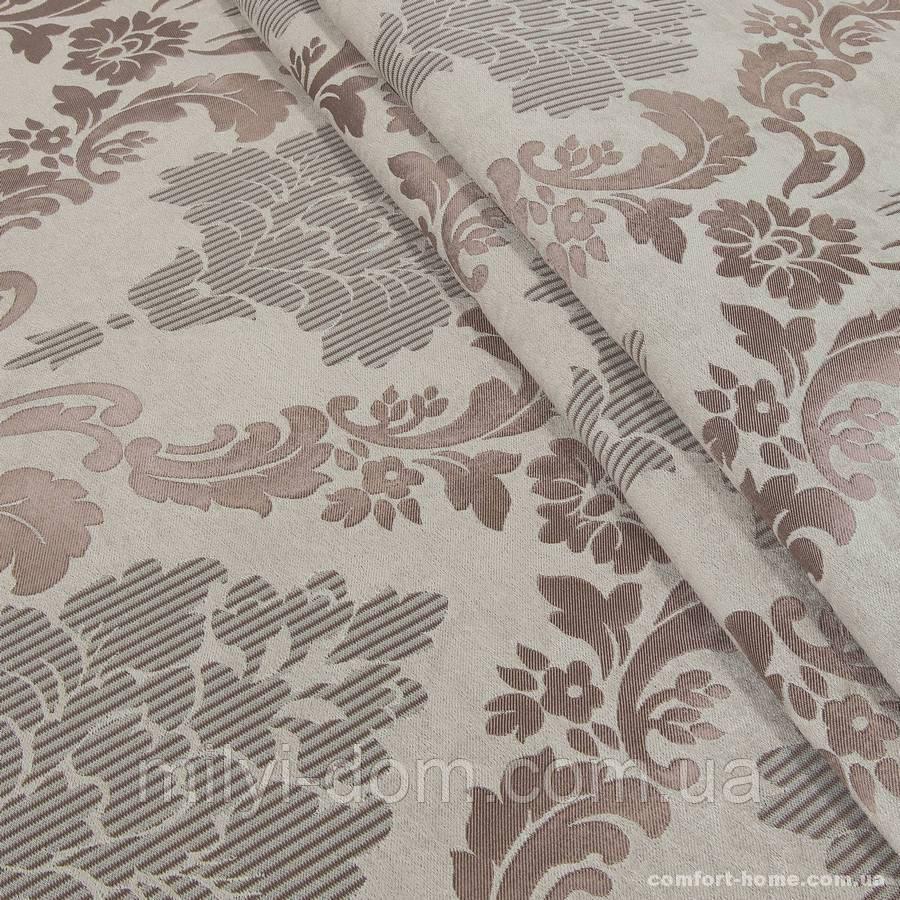Комплект штор Dimout Venzel Gakkard Св.Беж-Розовый-Коричнево-Розовый, арт. MG-137965